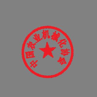澳门新葡亰游戏网站