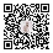 微信图片_20200108105017